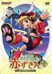Animation - Otogi Jushi Akazukin Vol.1 DVD (Japan Import)