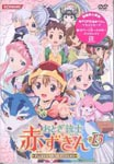 Animation - Otogi Jushi Akazukin Vol.13 DVD (Japan Import)