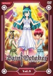 Animation - Saint October Vol.9 DVD (Japan Import)