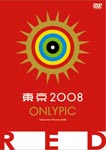 Animation - Tokyo Olympic RED DVD (Japan Import)