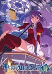 Animation - The World God Only Knows II (Kami Nomi zo Shiru Sekai II) ROUTE 2.0 DVD (Japan Import)