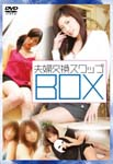 Original Video - Fufu Kokan - Swap Box - DVD (Japan Import)