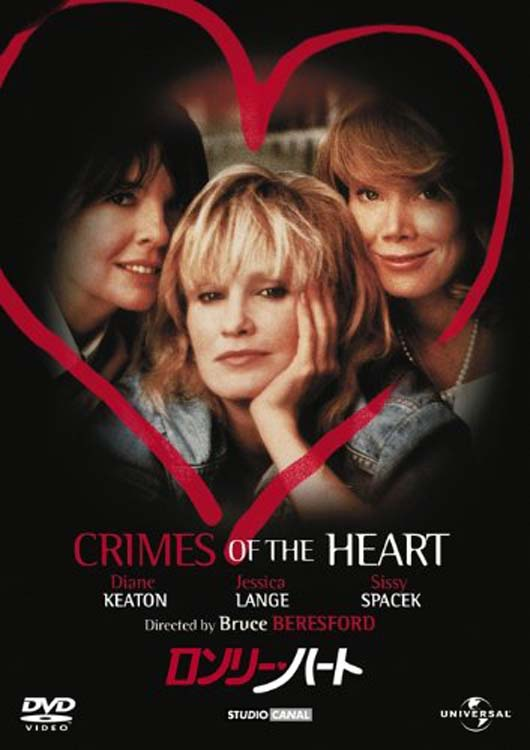 an analysis of crimes of the hearts a story of three sisters The play, crimes of the heart, is set in hazlehurst, mississippi, where three sisters — meg, babe  more like this story.