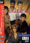 SHAKATAK - SHAKATAK in Concert DVD (Japan Import)