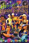 Special Interest - Hottest Japanese Reggae Dancers Real reggae dancers of various countries area DVD (Japan Import)