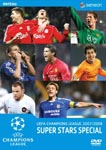 Soccer - UEFA Champions League 2007 / 2008 Super Stars DVD (Japan Import)
