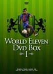 Soccer - World Eleven DVD Box I DVD (Japan Import)