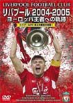 Soccer - LIVERPOOL: CHANPIONS OF EUROPE 2005 DVD (Japan Import)