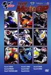 Motor Sports - 2009 MotoGP First Half Box Set DVD (Japan Import)