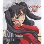 Rin Tosaka (Kana Ueda) - TV Anime Fate/stay night - Character Image Song Series II: Rin Tosaka (Japan Import)