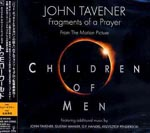 Original Soundtrack (Music by John Tavener, et al.) - Children of Men Original Soundtrack (Japan Import)