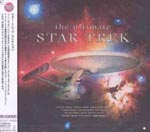 Original Soundtrack - Star Trek Collection (Japan Import)