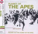 Original Soundtrack (Music by Jerry Goldsmith) - Planet of the Apes Original Soundtrack (Japan Import)