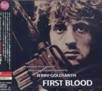 Original Soundtrack (Music by Jerry Goldsmith) - Rambo Original Soundtrack (Japan Import)
