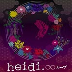 heidi. - Mugen Loop [w/ DVD, Limited Edition] (Japan Import)
