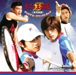 Original Soundtrack - Original Soundtrack Prince of Tennis (Japan Import)