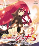 "Animation - OVA ""Shakugan no Shana S"" 4 BLU-RAY (Japan Import)"
