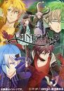 Animation - AMNESIA Vol.1 [Regular Edition] [Blu-ray] BLU-RAY (Japan Import)