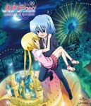 Animation - Hayate the Combat Butler (Hayate no Gotoku!) Heaven Is a Place on Earth +99 (Movie) [Regular Edition] [Blu-ray] BLU-RAY (Japan Import)