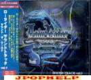 Game Music (Souryu) - LOWRIDER SOUND TRACK Vol.1 (Japan Import)