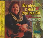 Ku Uipo Kumukahi - Ku'uipo My Love - Ehula Me A'u Dance With Me (Japan Import)