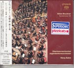 Remy Ballot (conductor), Oberosterreichisches Jugendsinfonieorchester - Bruckner: Symphony No. 8 [SACD Hybrid] (Japan Import)