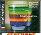 Rumania Montevideo - Girl,girl,boy,girl,boy (Japan Import)