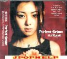 Mai Kuraki - Perfect Crime  (Japan Import)