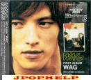 WAG - S/T (Japan Import)