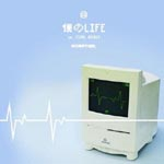 ADAPTER - Boku no LIFE (Japan Import)