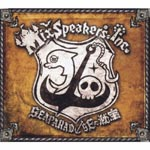 Mix Speaker's,Inc. - SEAPARADISE no Hiho [w/ DVD, Limited Edition] (Japan Import)