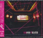 SEX-ANDROID - B-Bonus-Theater [w/ DVD, Limited Release] (Japan Import)