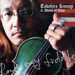 Takehiro Kunugi & ABYSS OF TIME - Rock my Fiddle (Japan Import)