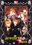 jewelry - jewelry box [w/ DVD, Limited Edition] (Japan Import)