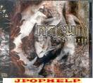 Nasum - Helvet (Japan Import)