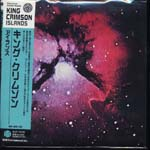 King Crimson - Islands [Cardboard Sleeve]  (Japan Import)