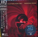 Tangerine Dream - The Seven Letters From Tibet [Cardboard Sleeve] [HQCD] (Japan Import)