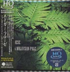 Edgar Froese - Epsilon In Malaysian Pale (1979/2005) [Cardboard Sleeve] [HQCD] (Japan Import)