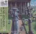 King Crimson - Epitaph Vol.1 and Vol.2 [Carboard Sleeve] (Japan Import)