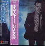 Robert Fripp - Exposure [Cardboard Sleeve (mini LP)] [HQCD] (Japan Import)
