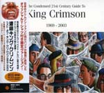 King Crimson - THE CONDENSED 21ST CENTURY GUIDE TO KING CRIMSON Limited Edition [w/ T-Shirt] (Japan Import)