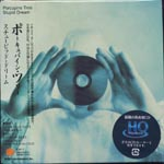 Porcupine Tree - Stupid Dream [Cardboard Sleeve] [HQCD+DVD Audio] (Japan Import)