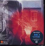 Porcupine Tree - Lightbulb Sun [Cardboard Sleeve] [HQCD+DVD Audio] (Japan Import)