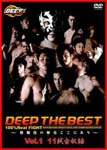 Martial Arts - DEEP THE BEST DVD (Japan Import)
