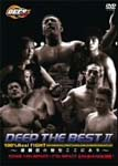 Martial Arts - DEEP THE BEST Vol.2 (Japan Import)
