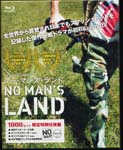 Movie - No Man's Land [Limited Edition] BLU-RAY (Japan Import)