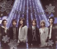 KAT-TUN - White X'mas [w/ DVD, Limited Edition] (Japan Import)