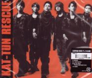 KAT-TUN - Rescue [Regular Edition (First Press)] (Japan Import)