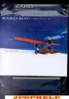 ZARD - ZARD BEST-the single collection Kiseki-  (Japan Import)