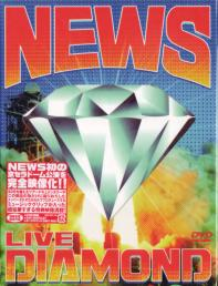 NEWS - NEWS Live Diamond [Limited Edition] DVD (Japan Import)